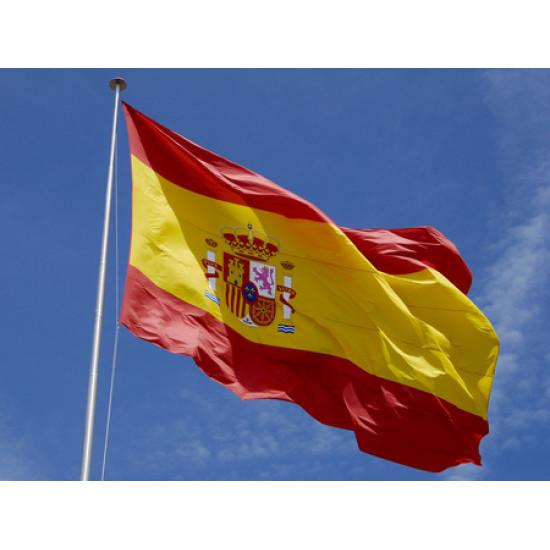 Флаг на Испания, знаме на Испания, Испанско знаме цена