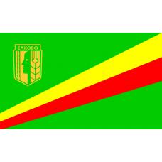 Флаг на Елхово за бюро 16 х 22 см.