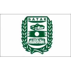 Флаг на Батак печатан