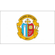 Флаг на Велики Преслав за бюро 16 х 22 см