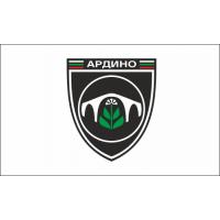 Флаг на Ардино за бюро 16 х 22 см