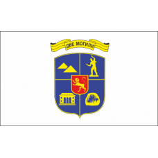 Флаг на Две Могили за бюро 16 х 22 см