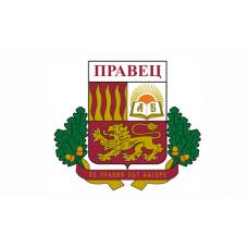 Флаг на Правец за бюро 16 х 22 см