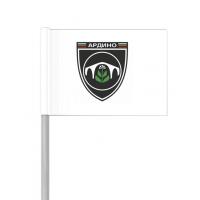 Флаг на Ардино от хартия 16 х 22 см.