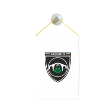Флаг на Ардино за кола 10 х 15 см.