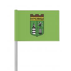 Флаг на Берковица от хартия 16 х 22 см.