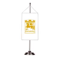 Флаг на Благоевград с двойна хоругва 13 х 18 см.
