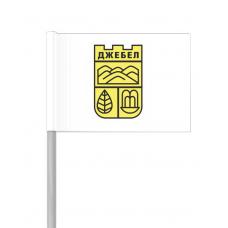 Флаг на Джебел от хартия 16 х 22 см.