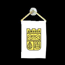 Флаг на Джебел  за кола 10 х 15 см.