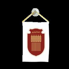 Флаг на Добрич за кола 10 х 15 см