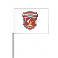 Флаг на Долна Митрополия от хартия 16 х 22 см.