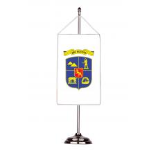Флаг на Две Могили с двойна хоругва 13 х 18 см.