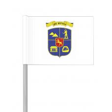 Флаг на Две Могили от хартия 16 х 22 см.