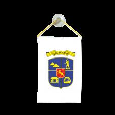 Флаг на Две Могили  за кола 10 х 15 см.