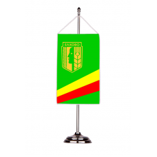 Флаг на Елхово с двойна хоругва 13 х 18 см.