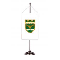 Флаг на Гоце Делчев с двойна хоругва 13 х 18 см.