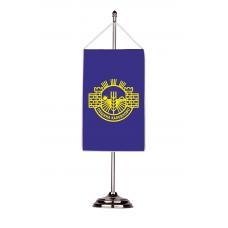 Флаг на Калояново с двойна хоругва 13 х 18 см