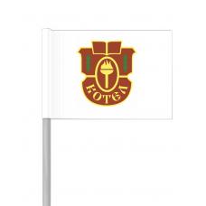 Флаг на Котел за бюро 16 х 22 см.