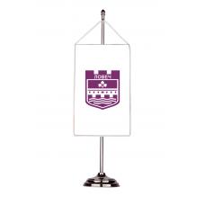 Флаг на Ловеч с двойна хоругва 13 х 18 см