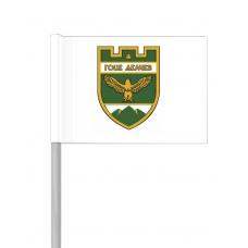 Флаг на Гоце Делчев от хартия 16 х 22 см.