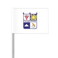 Флаг на Поморие от хартия 16 х 22 см.