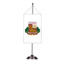 Флаг на Правец с двойна хоругва 13 х 18 см