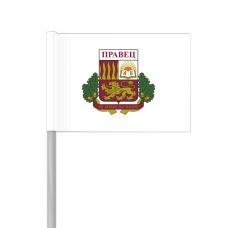 Флаг на Правец от хартия 16 х 22 см.