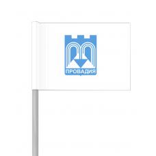 Флаг на Провадия от хартия 16 х 22 см.