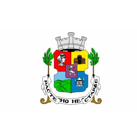 Флаг на София печатан
