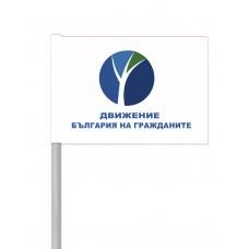 """Партийно знаме """"България на гражданите"""" от хартия 16 х 22 см."""