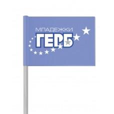 """Партийно знаме """"ГЕРБ"""" от хартия 16 х 22 см."""