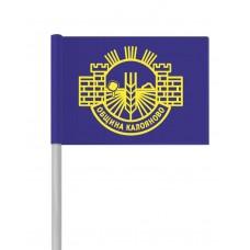 Флаг на Калояново от хартия 16 х 22 см.