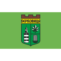 Флаг на Берковица за бюро 16 х 22 см.