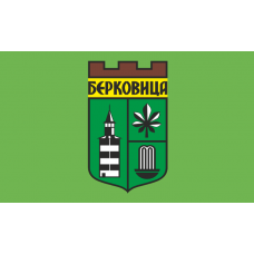 Флаг на Берковица печатан