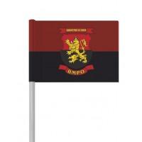 """Партийно знаме """"ВМРО"""" от хартия 16 х 22 см."""