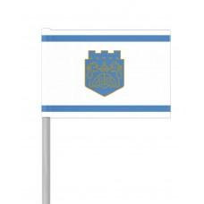 Флаг на Варна от хартия 16 х 22 см.
