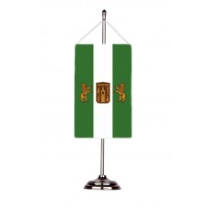 Флаг на Банско с двойна хоругва 13 х 18 см.