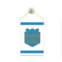 Флаг на Варна  за кола 10 х 15 см.