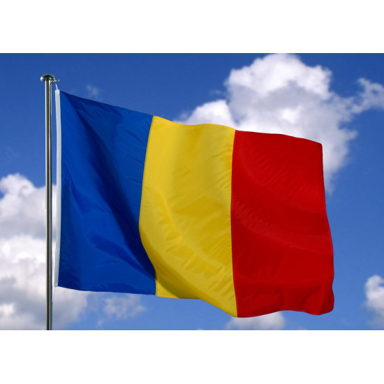 Флаг на Румъния, Румънско знаме цена, знаме на Румъния